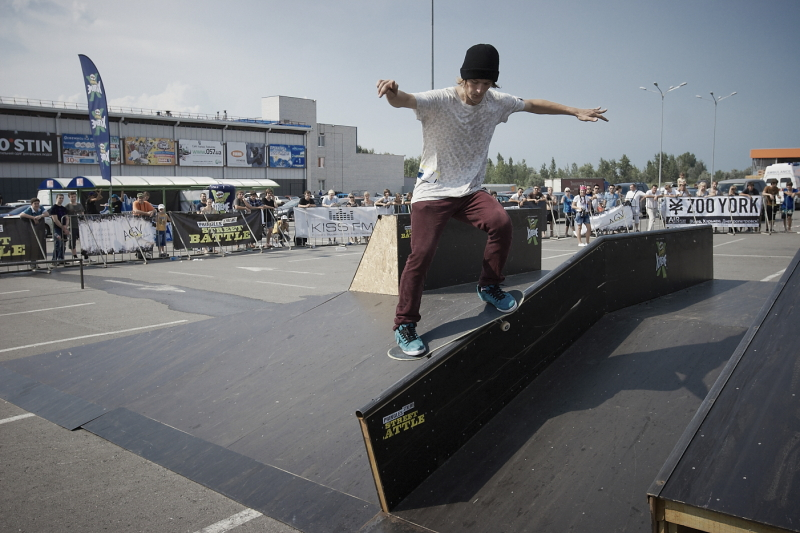 Pringles Xtreme Street Battle 2011