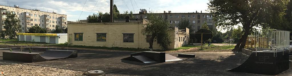 Скейт-парк Волчанск - 2