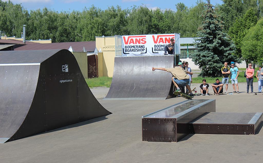 Скейт-парк Бровары 2