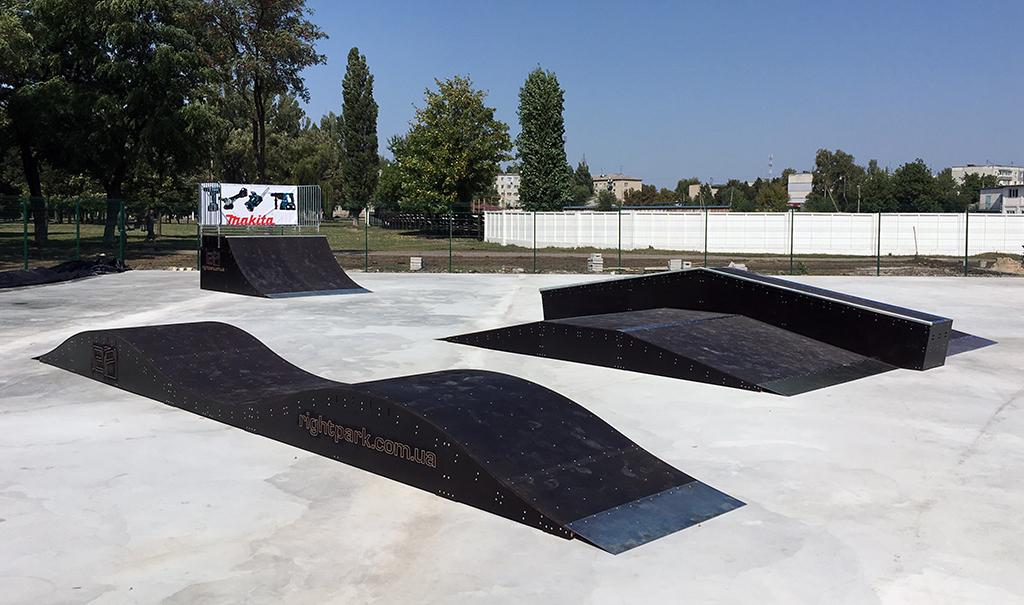 Скейт-парк Павлоград