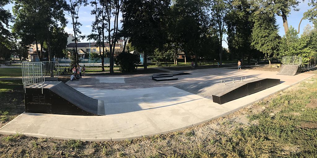 Скейт-парк Ахтырка