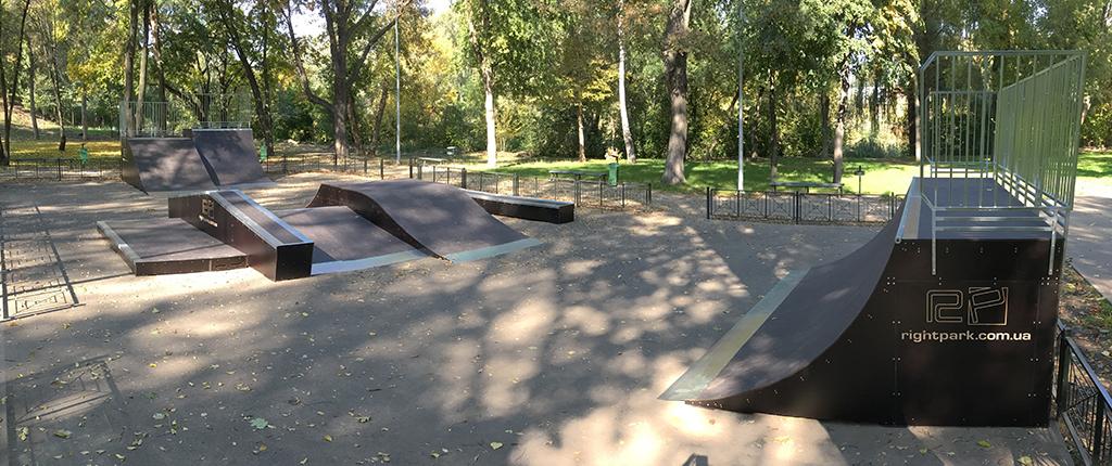 Скейт-парк Харьков парк им. Квитки-Основьяненко
