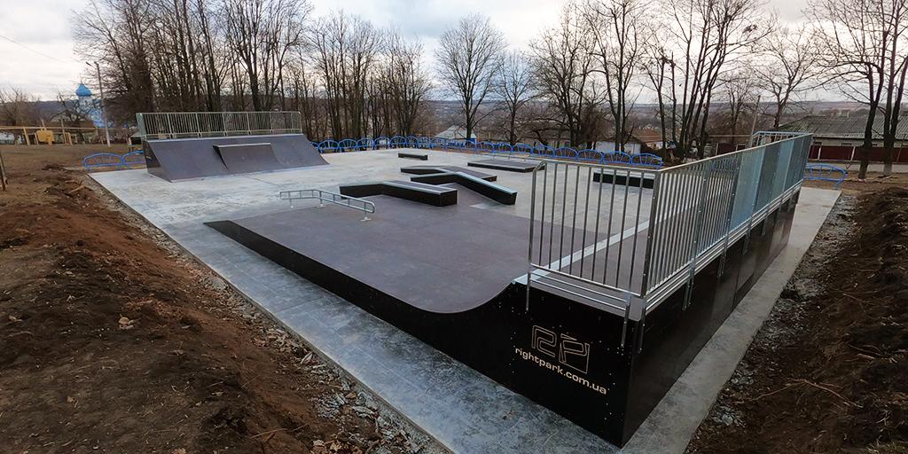 Скейт-парк Балта