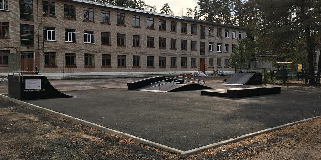 Скейт-парк Иршанск