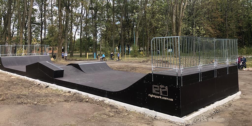 Скейт-парк Борислав
