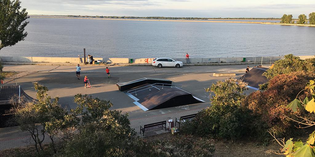 Скейт-парк Вышгород